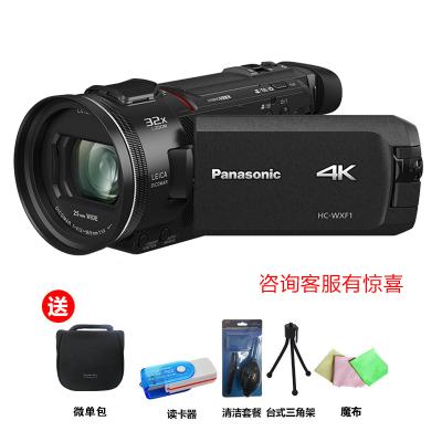 松下(Panasonic)HC-WXF1GKK 4K高清专业高画质便携式 数码摄像机 黑色 829万有效像素3英寸显示屏