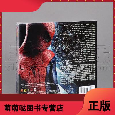 【正版】詹姆斯·霍納:超凡蜘蛛俠1 電影原聲帶 原聲碟 CD