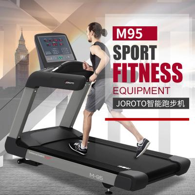 美國捷瑞特JOROTO跑步機商用款豪華跑步機健身房專用健身器材M95TV