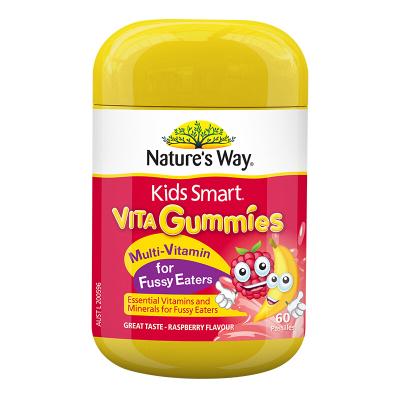 【兩件75折】【吃飯香身體棒】Nature's Way佳思敏復合維生素軟糖富含礦物質Q彈60粒/瓶裝2歲以上