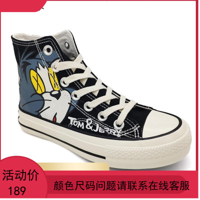 高帮帆布鞋男土涂鸦超火个性猫和老鼠嘻哈街舞鮀鱼它品姜黄色忛步