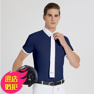 八尺龍 障礙領帶馬術領結騎士服領帶馬術比賽領帶