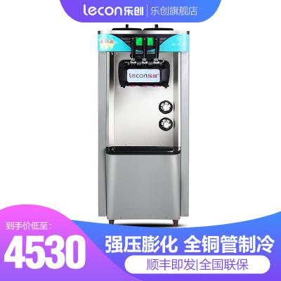 乐创(lecon)不锈钢色冰淇淋机商用立式全自动大型软圣代甜筒雪糕机冰激凌机器