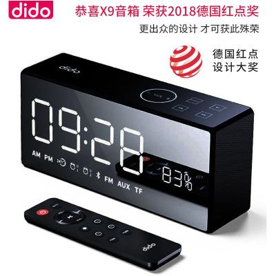 【正常發貨】Dido X9無線復古藍牙音箱新款迷你家庭插卡鏡面鬧鐘音響收音通話遙控智能音響黑色藍牙4.2
