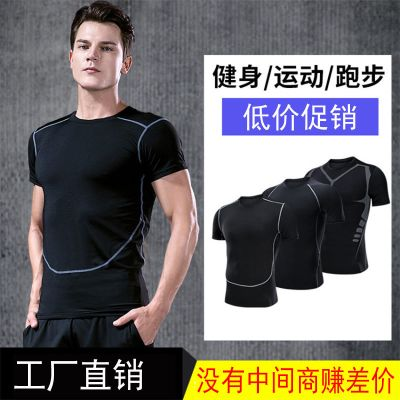 淘小逃【速干衣男短袖】籃球運動套裝打底緊身衣男 學生訓練服健身衣男