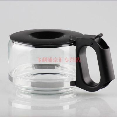 飞利浦(PHILIPS)咖啡机HD7450咖啡壶 透明壶 玻璃壶 玻璃杯 透明杯 黑色