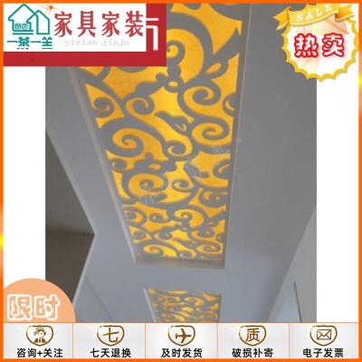 【新年享購】定制歐式PVC木塑板鏤空花板花格吊頂隔斷玄關背景墻屏風通花板綠色#定制款式(請聯系客服):
