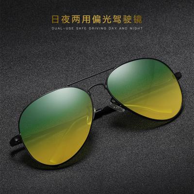 【日夜两用】男司机开车偏光太阳眼镜 蟆夜视镜驾驶墨镜