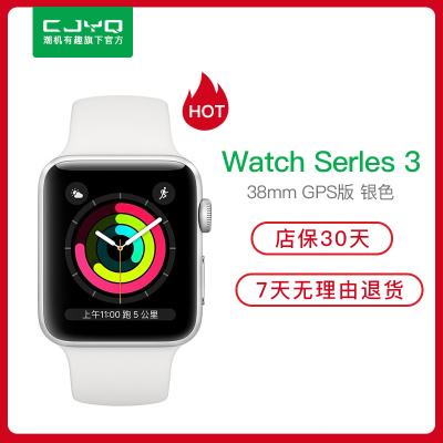 鉆石商家【二手95新】Apple Watch Series 3智能手表 蘋果S3 銀色GPS版 (42mm)三代國行原裝