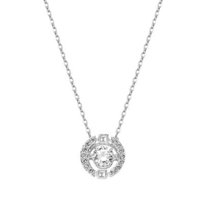 SWAROVSKI 施華洛世奇 人造水晶跳動的心女士鎖骨項鏈5286137