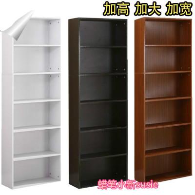 妙旭大號書柜學生書架1米8六層書櫥自由組合木質小柜子客廳儲物柜