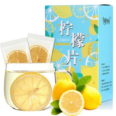 【买2送陶瓷杯】新鲜烘干水果片 柠檬片花草茶 烘干柠檬片 无添加 共45g/盒