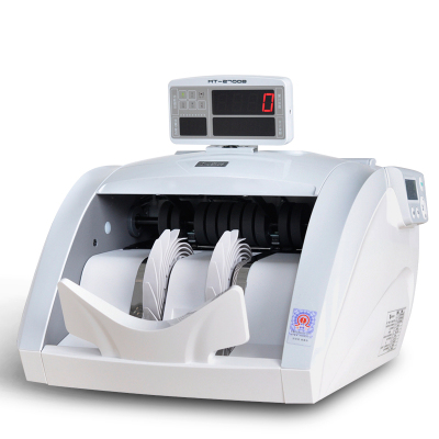康艺(KANGYI) JBYD-HT-2700B(B)支持2019新币 点验钞机点钞机 银行专用 多重技术