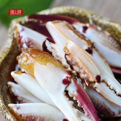 遇上鮮野生醬香蟹腳醉蟹鉗大蟹腳梭子蟹腳即食寧波舟山海鮮特產