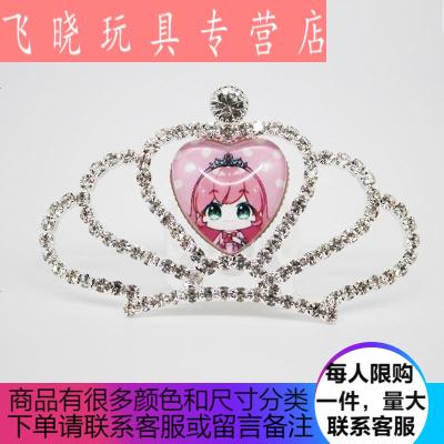 小伶玩具官方商店公主魔法世界伶可家族女孩王冠发夹耳环首饰套装