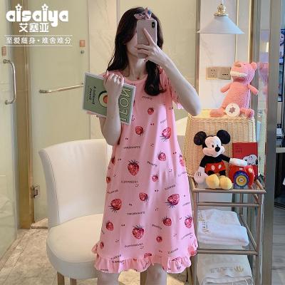 艾塞亞睡裙女夏季睡衣短袖薄款連衣裙學生公主風可愛夏天少女裙子