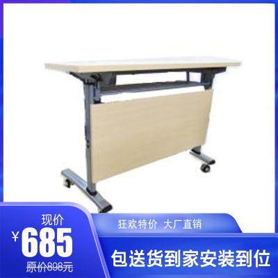 學生課桌椅中小學教室升降套裝書桌兒童家用寫字桌學校培訓桌 兩色可選 送貨上門