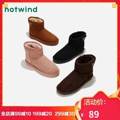 热风hotwind女士时尚雪地靴H89W9803