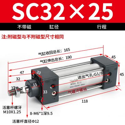 大推力標準氣缸閃電客SC32-25/50/100*200/300/500 SC32-25
