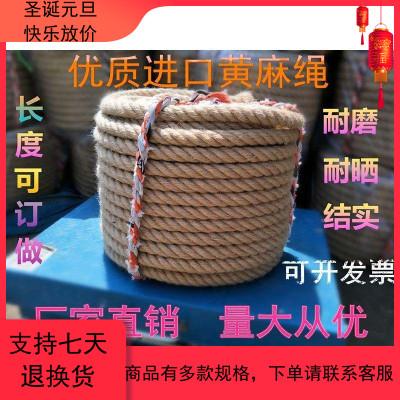 拔河比赛专用绳成人儿童小学生幼儿园神器趣味的大绳子20/25/30米