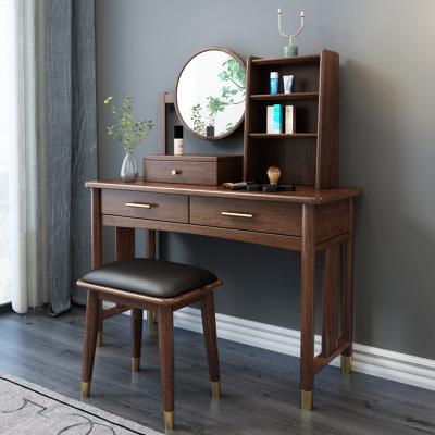 和諧家園 輕奢實木梳妝桌新中式胡桃木收納柜一體小戶型北歐化妝臺現代簡約