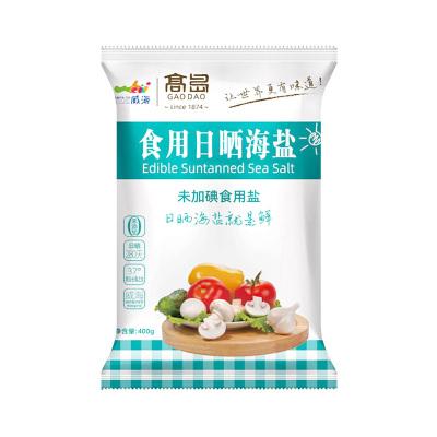 【無抗結劑】高島食用日曬海鹽食鹽未加碘調味細鹽巴無抗結劑家用調料400g*6袋