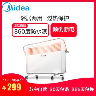 美的(Midea) NDK20-17DW 对衡式 取暖器 配件