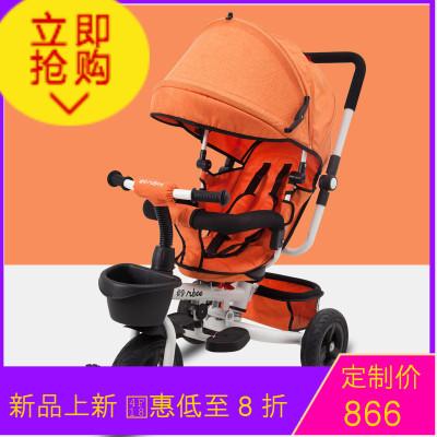 兒童三輪車腳踏車1-2歲3嬰幼兒可坐躺折疊寶寶手推車小孩自行車子