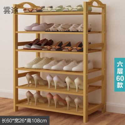 鞋架多层简易口鞋柜收纳简约现代家用架子定制 6层60