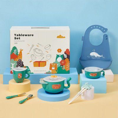 babycare 寶寶餐具禮盒兒童學習筷硅膠飯兜嬰兒輔食注水保溫碗 佩里斯海洋