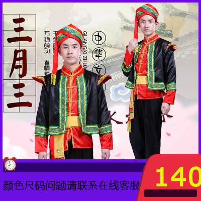 广西壮族舞蹈演出服男士成人少数民族苗族黎族葫芦丝舞台表演服装