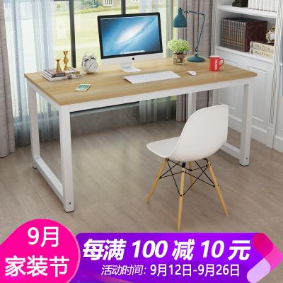 電腦桌子書桌辦公桌臺式學習桌家用寫字桌簡易寫字臺臥室長條桌筆記本電腦臺學生簡約電競桌