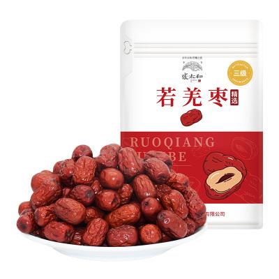 张太和 若羌枣500g (三级)红枣泡水1斤免洗新疆特产红枣