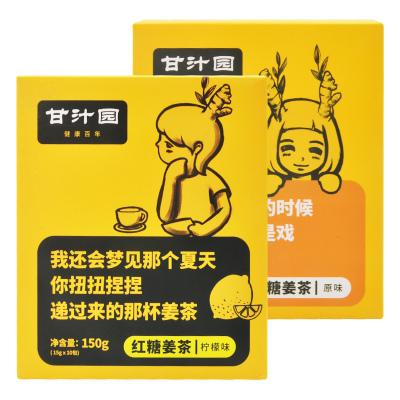 甘汁园 红糖姜茶柠檬味 姜汤 150g 香甜姜茶 15g*10小包便携