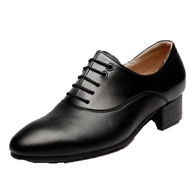 男拉丁舞鞋男式摩登舞蹈鞋男成人广场舞鞋跳舞鞋男士交谊舞鞋