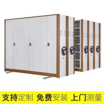 三金鑫 辦公家具檔案手搖式密集架智能密集架移動檔案柜資料架鋼制軌道電動密集架