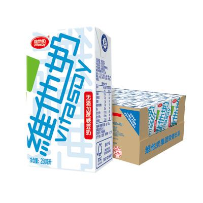 維他奶 無糖豆奶 無添加蔗糖豆奶植物蛋白質飲品250ml*24盒 網紅推薦 營養無糖早餐奶 飲料整箱