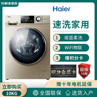 【準新機】Haier/海爾XQG100-BDX14756GU1變頻10公斤全自動滾筒洗衣機 WiFi物聯速洗家用
