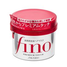 Shiseido资生堂Fino发膜头发护理倒模 滋润营养修复烫染受损发质护发素通用230g