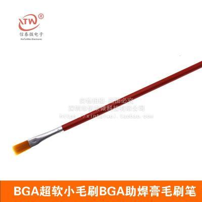 適用于BGA超軟毛刷BGA小毛刷BGA助焊膏毛刷筆桿長毛刷