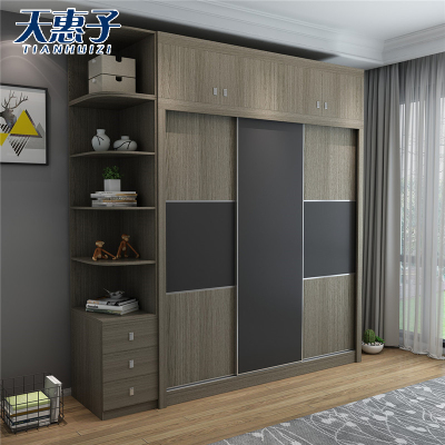 天惠子 衣柜 衣柜推拉门现代简约经济型实木板式卧室组装柜子省空间转角大衣柜