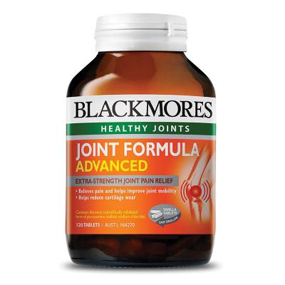 blackmores澳佳寶維骨力120粒加強版澳佳寶關節靈軟骨素氨基葡萄糖膳食營養補充劑