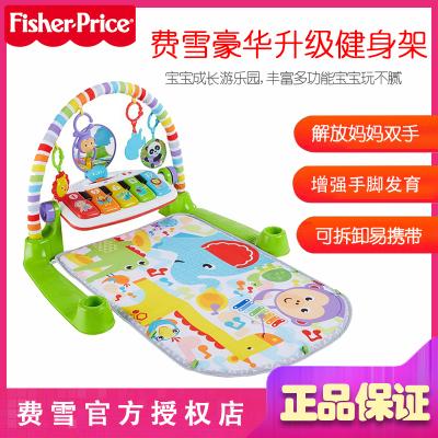 費雪(Fisher-Price)嬰幼兒寶寶豪華升級版音樂鋼琴繽紛健身架器 安撫哄睡兒童玩具FWT06