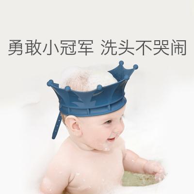 babycare宝宝洗头帽 洗头神器硅胶儿童护耳浴帽可调节小孩婴儿洗澡防水帽 格里蓝 3803