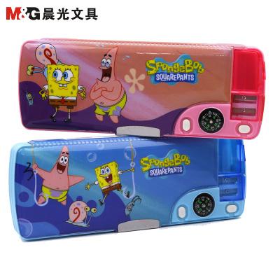 晨光(M&G)92465海绵宝宝双层多功能文具盒 学生文具收纳盒 铅笔盒 笔袋