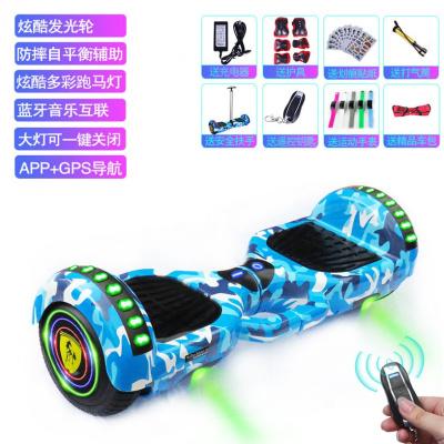 平衡車兒童電動雙輪兩輪學生成人智能代步體感扭扭滑板平行車