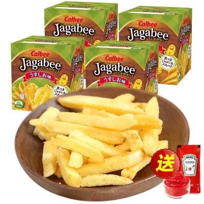 日本進口膨化零食 calbee卡樂比薯條三兄弟北海道ins網紅80g*4盒裝 淡鹽味4盒