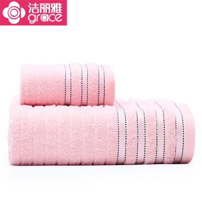 潔麗雅純棉毛巾浴巾組合 成人柔軟舒適男女洗臉家用洗澡大毛巾 72*34cm/140*70cm 80g/310g/條