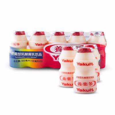 养乐多活菌型乳酸菌乳饮品 原味 100ml*20瓶 红瓶原味