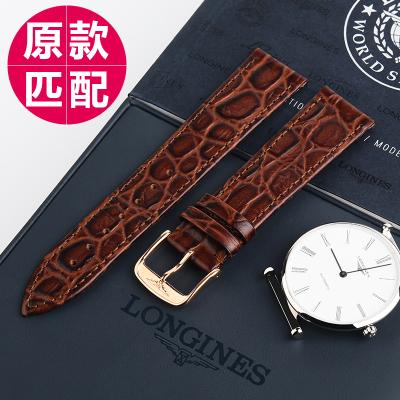 浪琴表帶 男 真皮 手表帶女12 18mm 代用浪琴律雅瑰麗 真皮男超薄